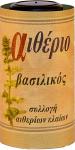 BASIL_1