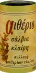 αιθέριο έλαιο σάλβιας κλαίρης