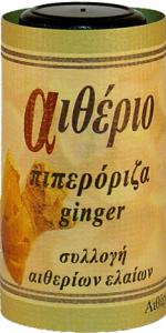 αιθέριο έλαιο πιπερόριζας