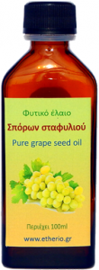 Grapeseed m