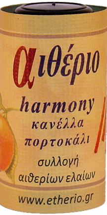 HARMONI_1