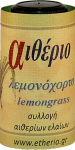 LEMONGRASS_1