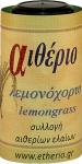LEMONGRASS_1