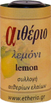 LEMON_1