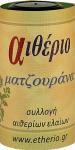 MARJORAM_1