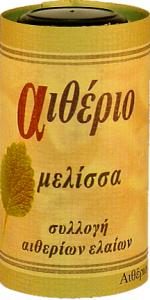 MELISSA_1