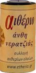 NEROLI_1
