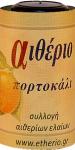 αιθέριο έλαιο πορτοκαλιού