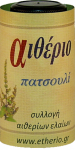 PATCOULI_1
