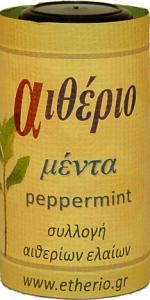 PEPERMINT_1
