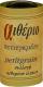 PETITGRAIN_1