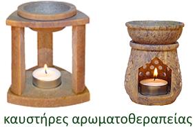 PNG burner