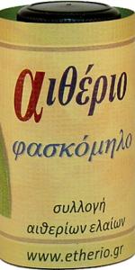 αιθέριο έλαιο φασκόμηλου