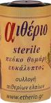 STERILE_1