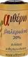 αιθέριο έλαιο βαλεριάνας