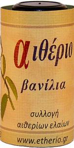 αιθέριο έλαιο βανίλιας