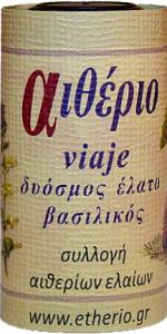 VIAJE_1