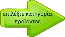 arrow_select2